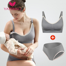 YATEMAO  Feeding Bra Sets Maternity Nursing Bra Pregnancy BreastFeeding Bra Soutien Gorge Allaitement Pregnancy Women Underwear