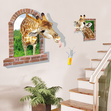 [SHIJUEHEZI] Giraffe Drink Juice 3D Wall Stickers Animal Poster for Study Room Sofa Background Living Room Wallpaper Home Decor(China)