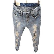 Купить с кэшбэком women jeans 26-31 fashion 2018 spring summer new casual denim jeans slim vintage ripped dark blue hole women harem pants,LB1982