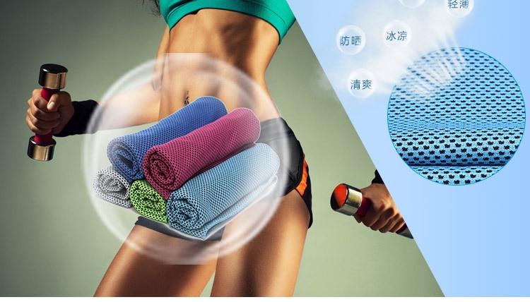 Cooling Towel 4