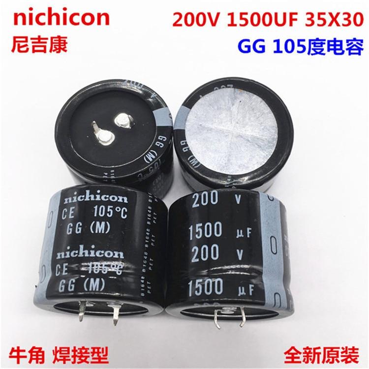 2PCS 5600uf 50v Nichicon GY//Gu 25x40mm 50V5600uF Snap-en Condensador de PSU