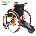 8 дюймов 24 в 250 Вт Шестерня электрическая инвалидная коляска литиевая батарея трактор DIY задняя мощность с поддержкой интеллектуального пре...