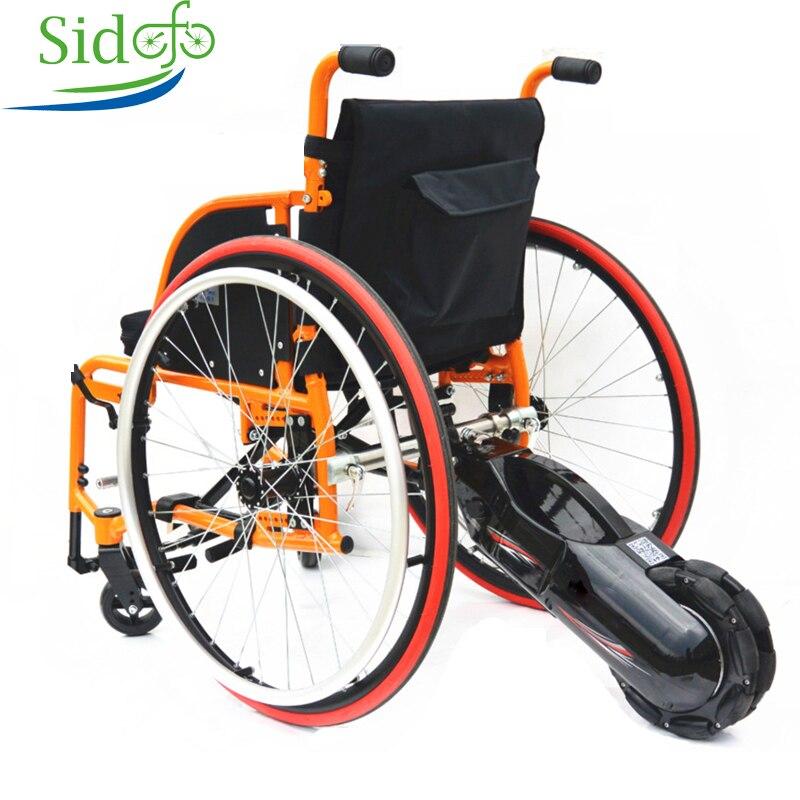 8 pouces 24 V 250 W motoréducteur électrique fauteuil roulant batterie au Lithium tracteur bricolage arrière assisté par énergie Kits de Conversion intelligents intelligents