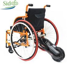 8 дюймов 24 в 250 Вт Шестерня электрическая инвалидная коляска литиевая батарея трактор DIY задняя мощность с поддержкой интеллектуального преобразования наборы смарт