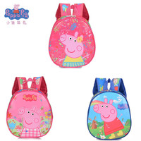New Arrival Genuine Peppa pig toys George plush backpack high quality Soft Stuffed cartoon bag Doll For Children kids toy Gift