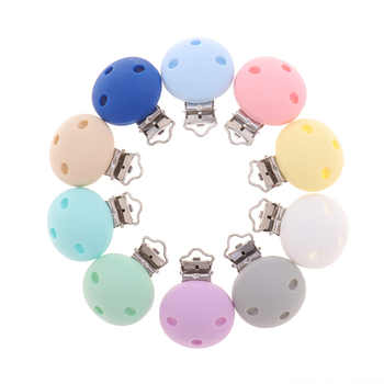 10pcs Round Silicone Clips Bpa Free Baby Teething Teether Necklace Accessories Infant Pacifier Holder Chain Nipple Clasps DIY - DISCOUNT ITEM  47% OFF All Category