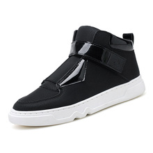 Spring Skateboard Shoes Sneakers for men New Fashion Light Leisure Black and  White Brand JINBEILE