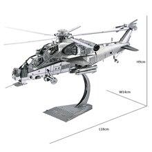 Wuzhi-10 модель вертолета 3D лазерная резка головоломки DIY металл модель Nano дети образования пазлы игрушки для детей
