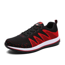 Flying knitting needles males trainers zapatillas deportivas hombre males's trainers chaussures hommes sports activities footwear