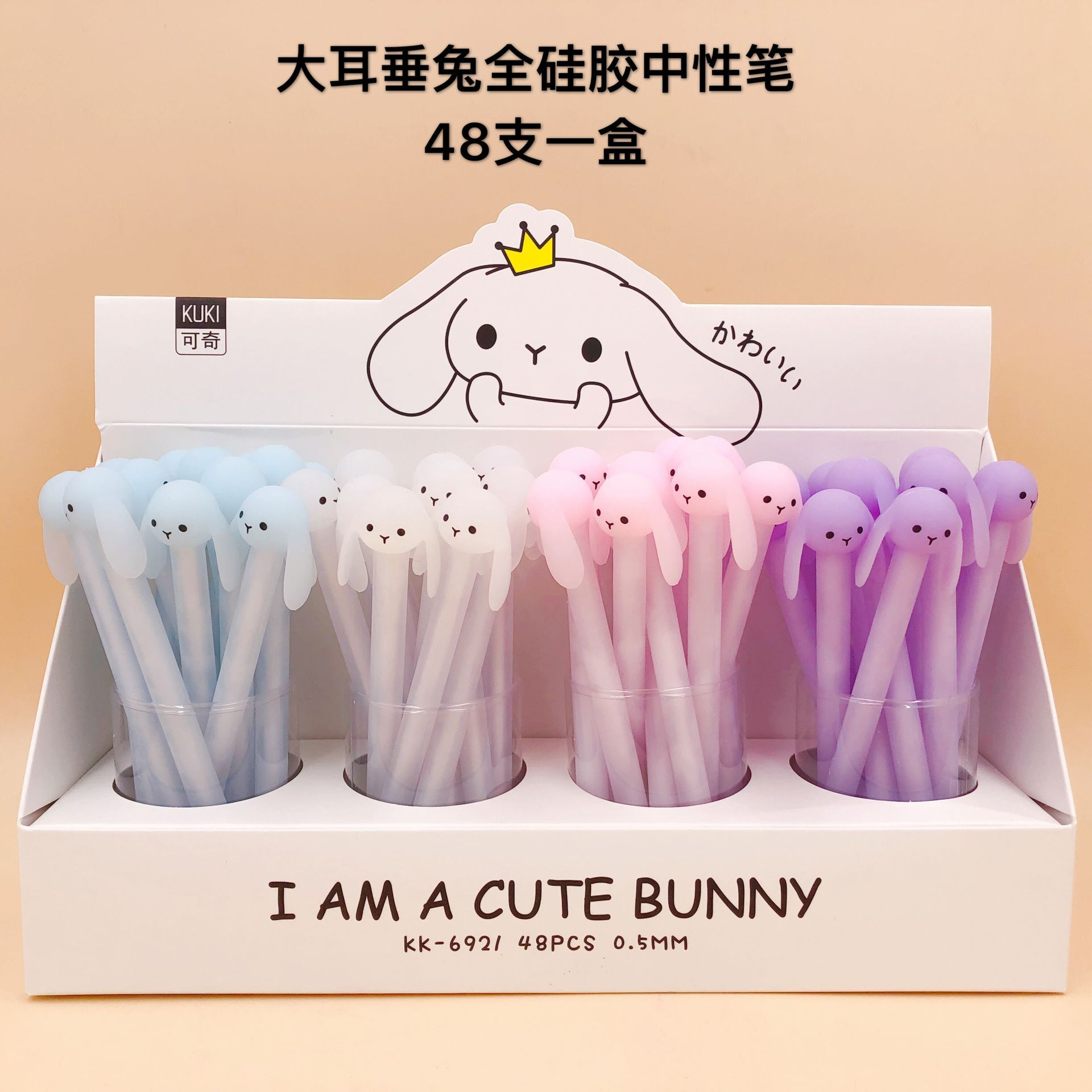 48pcs Creative Stationery Student Pen Cute Rabbit Gel Pen 0 5mm Full Needle Black Ink Pen