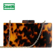 New personality fashion leopard acrylic girl shoulder bag single room Messenger dinner party opponents take the