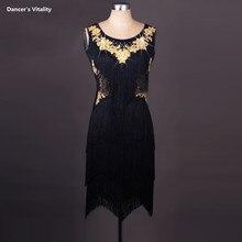 Платье для латинских танцев для девочек бальная Женская юбка с бахромой Сальса Румба Самба ча Vestido одежда для танца живота костюм с бриллиантами