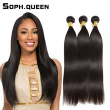 Soph Queen Hair Brazilian Virgin Hair Weave Bundles Brazilian Straight Hair Bundles 100% Human Hair Bundles Can Buy With Closure(China)