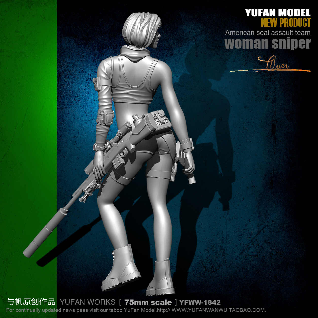 Modelo de soldado Yufan Mode 1/24, Kit de francotirador Sexy femenino de figuras de resina 75mm, Yfww-1842 incoloro y autoensamblado