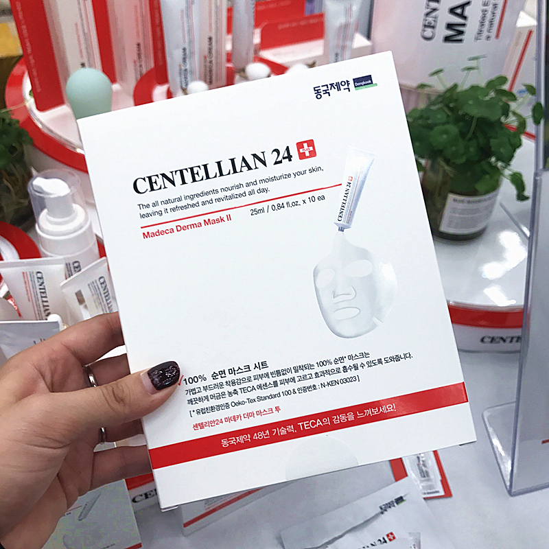 Centellian 24 Madeca Derma Mask 2 10ea Anti Aging Whitening Korean Cosmetic