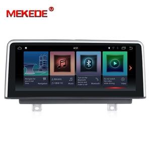 Image 3 - PX6 Android 9.0 car dvd player for BMW F30/F31/F34/F20/F21/F32/F33/F36 original NBT system autoradio gps navigation multimedia