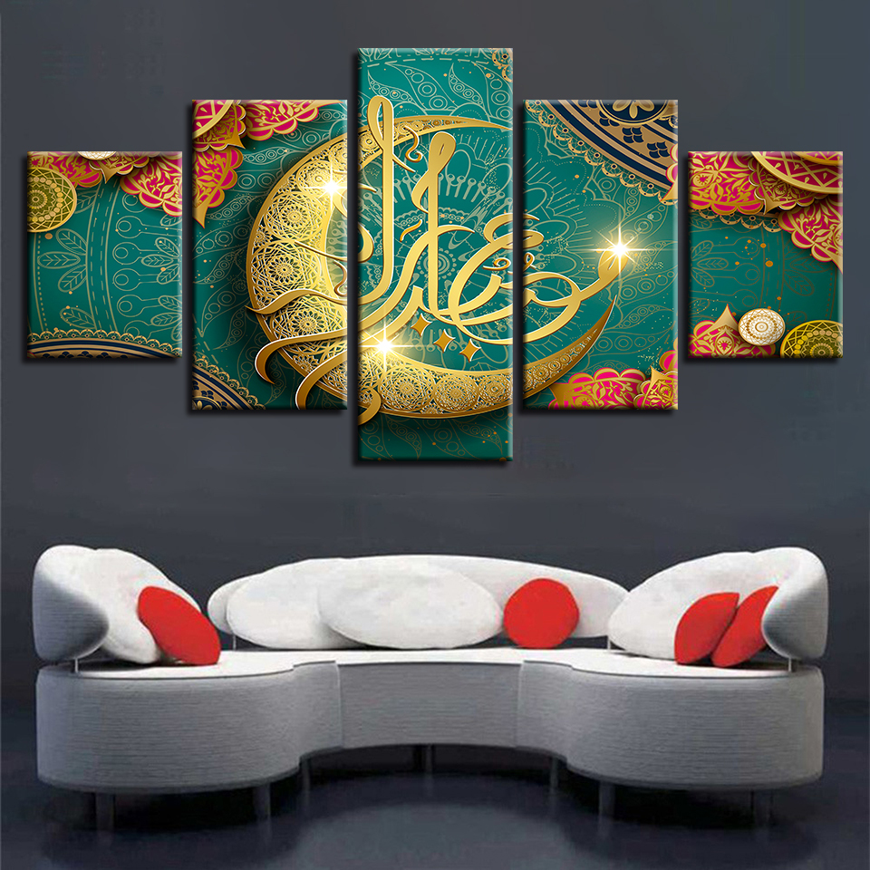 HD-Printed-Decoration-Living-Room-Paintings-5-Pieces-Islamic-Muslim-Mosque-Ramadan-Poster-Canvas-Pictures-Frame (2)