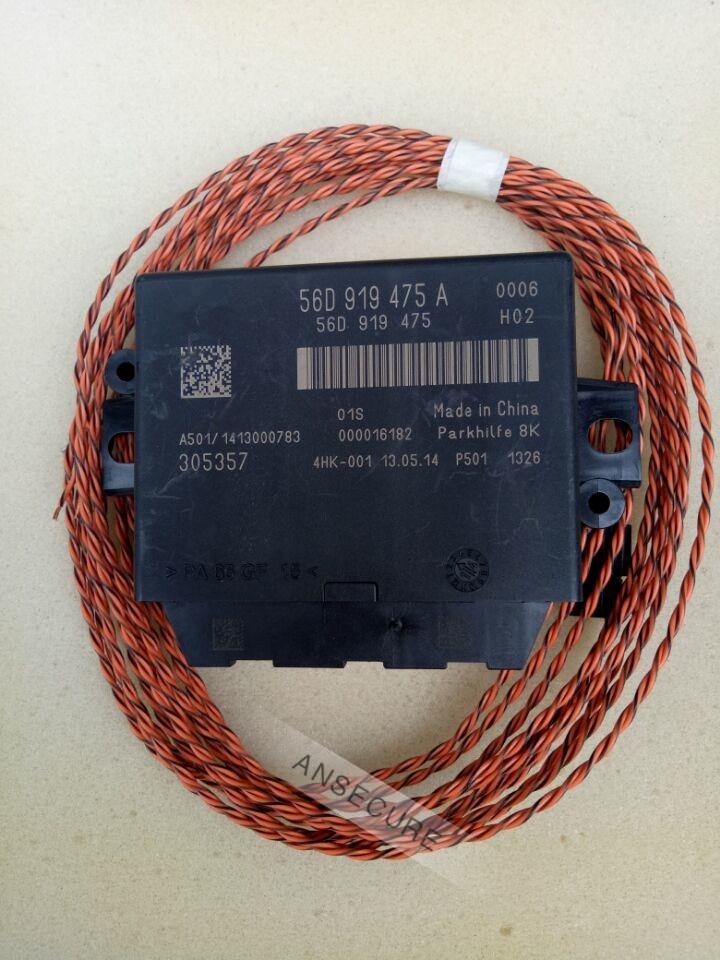 OPS Optical Parking Control Unit + Harness Set For VW Passat B6   56D 919 475 A