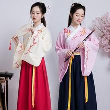 Chinese ancient clothing female traditional outfit vintage embroidered folk dance costume classical elegant national style hanfu