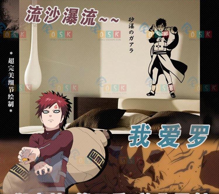Naruto Gaara Juegos  Compra lotes baratos de Naruto Gaara Juegos
