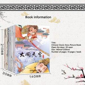 Image 3 - Libro de cuentos de hadas para niños, libro de cuentos de mitología antigua, viaje al oeste, libros infantiles chinos, lectura extraescolar para niños de 6 a 8 años