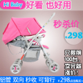 Aluminum pipe baby stroller umbrella car shock absorbers two-way light folding baby stroller
