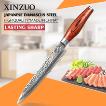 XINZUO 8 inch cleaver knife 73 layers Japanese Damascus steel kitchen knife Sashimi knives Color wood handle free shipping