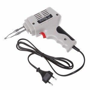 220V-240V 100W Electrical Sold