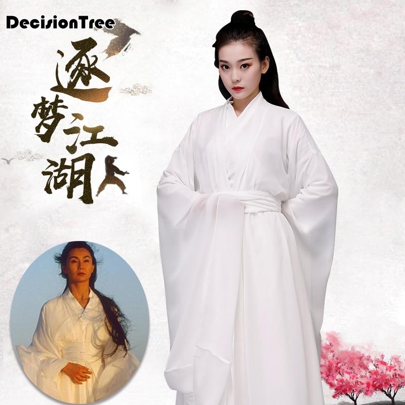 2020 classic white fairy costumes women's hanfu costume han clothing chiffon sand sling drag contracting girdle