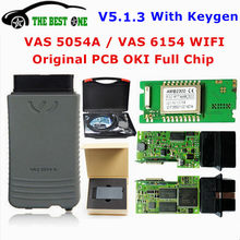 Original OKI VAS 5054A ODIS V5.1.3 Keygen บลูทูธ AMB2300 VAS 6154 WIFI VAS5054A Full Chip VAS5054 UDS สำหรับ VAG Diagnostic (China)