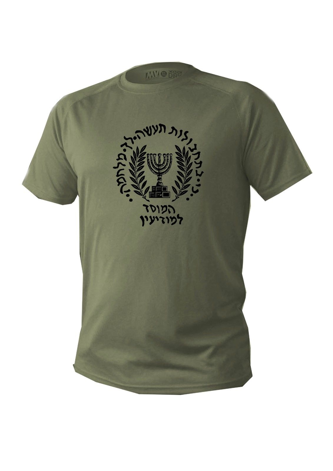2018 New Summer Casual Men T-shirt T shirt Mens dry fit short sleeve green olive israel mossad Special Operations