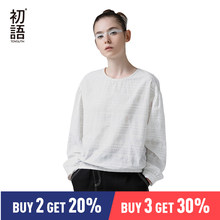 Toyouth Blouse Women White Shirts 2019 Autumn Cotton Jacquard Womens Tops And Blouses Loose Solid Long Sleeve Camiseta Mujer(China)