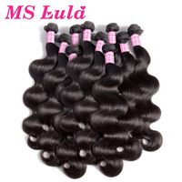 MS Lula Hair 10 Bundles Brazilian Virgin Body Wave 100% Human Hair Weft 10Pcs/lot Hair Extensions Natural Color Free Shipping