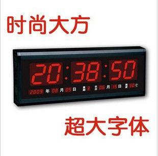 Jiangshan digital calendar information calendar led electronic calendar wall clock ultralarge b2410 big screen