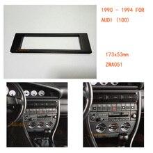Автомобильная Радио фасции переоборудование рамы для AUDI(100) 1990-1994 стерео тире CD отделка установочный комплект 11-051