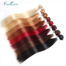 Ali FumiQueen 1/3/4 Pcs Remy Hair Weave Bundles 4#/BURG/99J/27#/33#/30#/Blonde 613 Brazilian Straight Pre-Colored Human Hair(China)