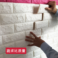 3d Stereo Wall Stickers Brick Living Room Self Adhesive TV Background Wall Stickers Bedroom Kindergarten Decorative