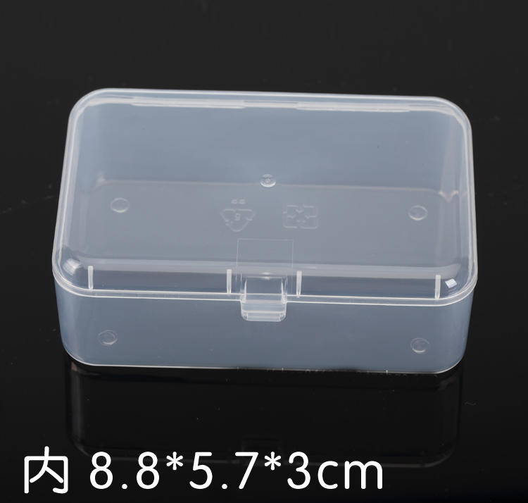 50pcs Rectangular transparent plastic box PP 5 sundries storages cards collections coin screw medicine small debris