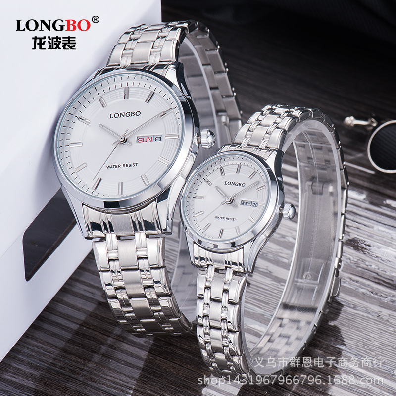 LongBo Brand Fashion Business Lady Man Couple watches Full Stainless Steel Mens Water Resistant Quartz Business