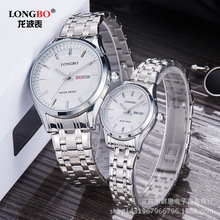 LongBo Brand Fashion Business Lady Man Couple watches Full Stainless Steel Mens Water Resistant Quartz Business Calendar Watches