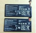 CII-ME370T 4325mAh New Original Replacement Battery For Google Asus Nexus 7 8GB/16GB/32GB
