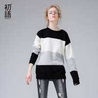 Toyouth Women Fashion 2017 Sweater Striped Style Long Sleeve Casual Loose Femme Clothing O Neck Autumn