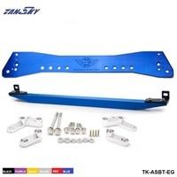 Rear Lower Subframe Brace Tie Bar For Honda Civic 88 95 TK ASBT EG EP