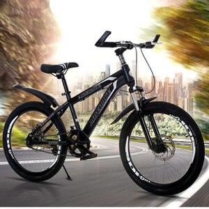 Adult Mountain Bike 24-Inch Single-Speed Two-Disc Brake Shock Absorber Student Mountain Bike