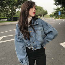 FUNKLOUZ Jean Jacket Women Oversized Crop Denim Jackets Autumn Vintage Long Sleeve Casual Loose Coat