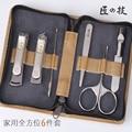 Stainless steel nail clipper set household 6 muleshoe scissors finger file ershao tweezer eyebrow scissors finger cut
