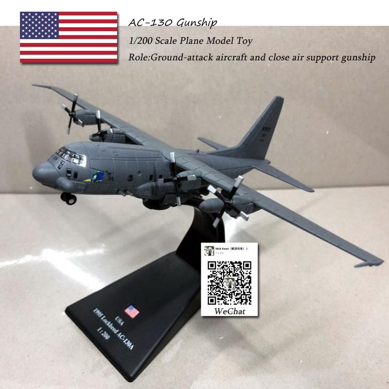 AC-130 GUNSHIP (8)