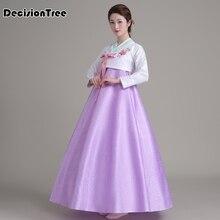 Korean Cultural Dress