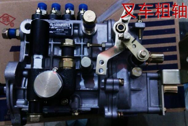 Fast shipping BQ2000 BH4Q80R9 4Q167bz-1 injection Pump diesel engine Xinchai 490BPG WATER cooled engine mitsubishi 100% mds r v1 80 mds r v1 80