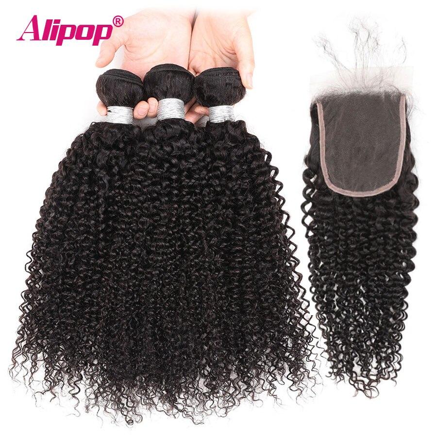 Alipop Malaysian Curly Hair Bundles With Closure 5x5 Lace Closure With Bundles Remy Hair Bundles With